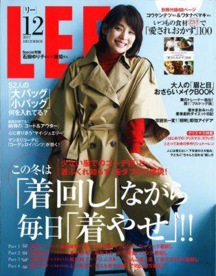LEE12月号表紙