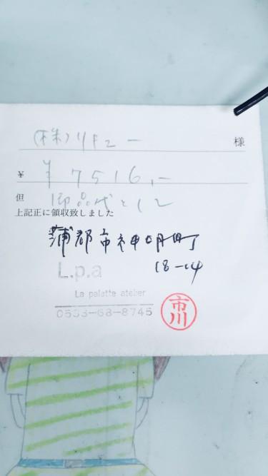 AJPE1892[1]