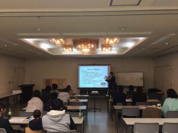 西尾市文化会館にて賢い家づくり勉強会が開催されました