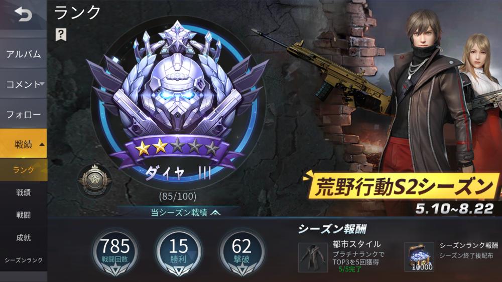 Screenshot_20180819-162745