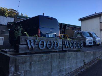 WOOD WORKSさん 木工作家さんです