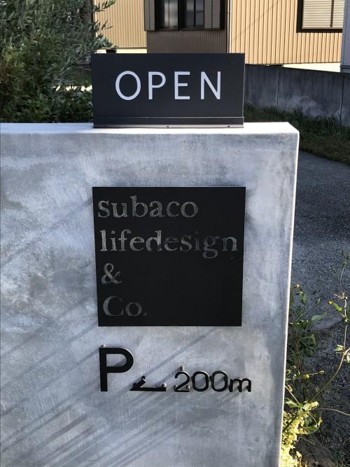 subaco lifedesign&Co.